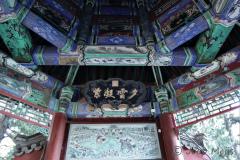 binnenzijde tempel